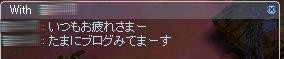 SS20140124_001.jpg