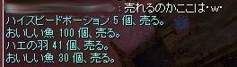 SS20140124_002.jpg