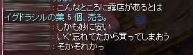 SS20140124_003.jpg