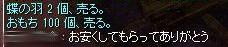 SS20140124_004.jpg