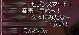 SS20140125_001.jpg
