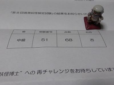 P104000889.jpg