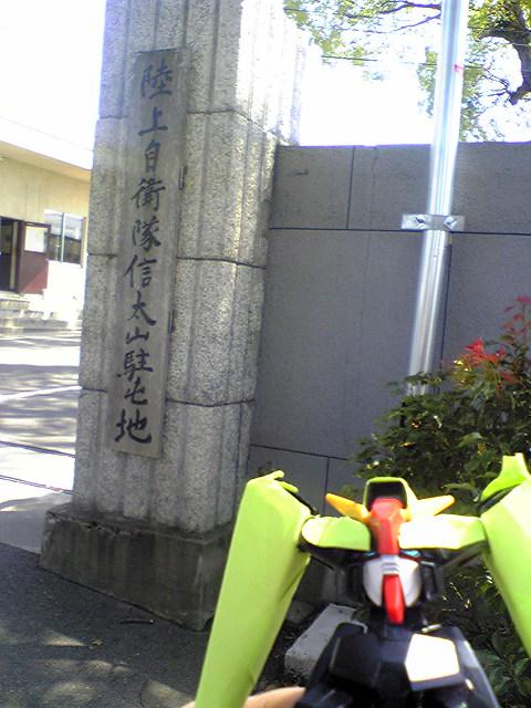 100429_135701.jpg