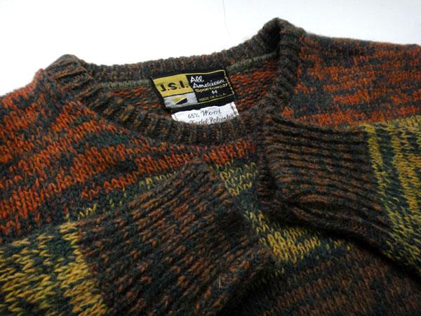 knita2a3.jpg