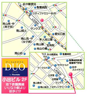 DUOさん地図