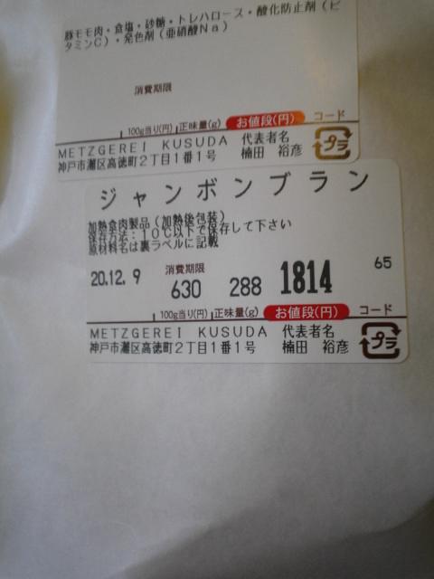 20081207155952_20101204213551.jpg