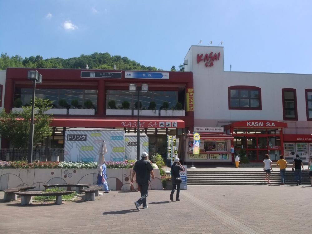 2010夏 大山旅行 015
