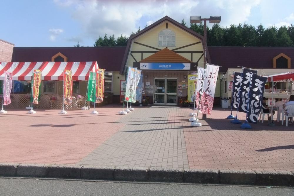 2010夏 大山旅行 019