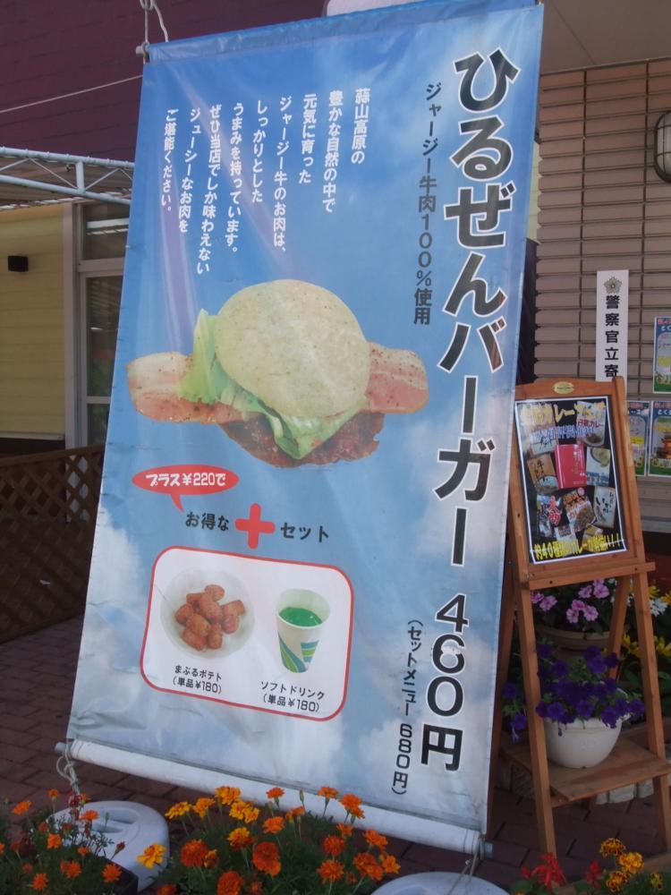 2010夏 大山旅行 018