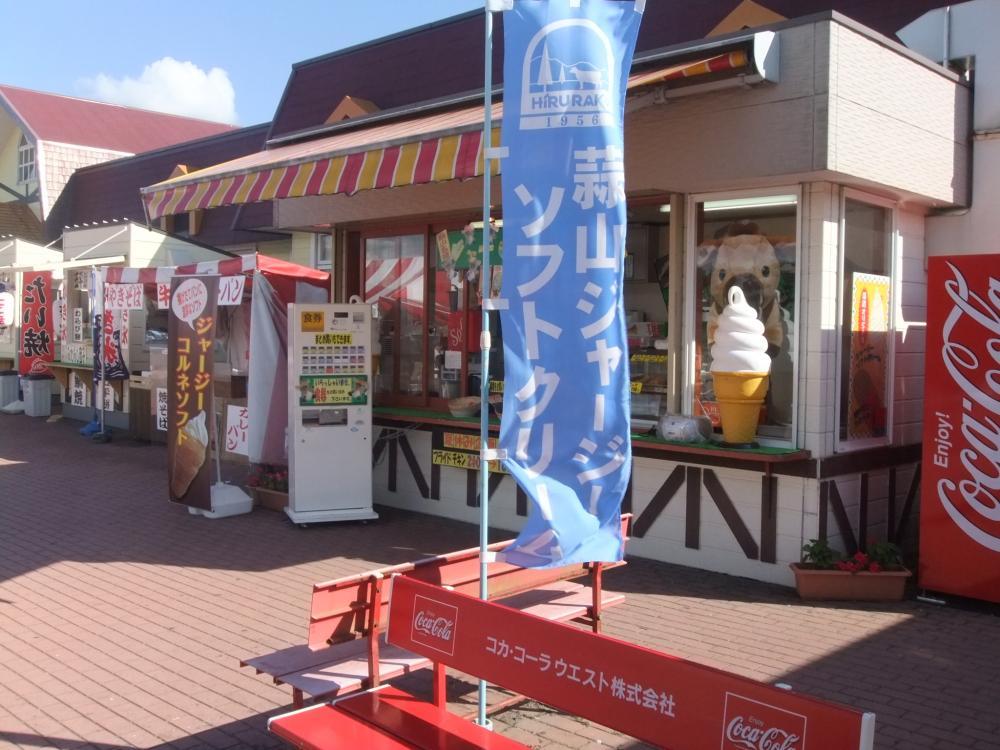 2010夏 大山旅行 017