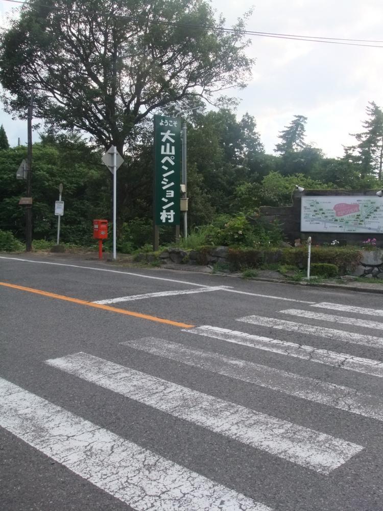 2010夏 大山旅行 021