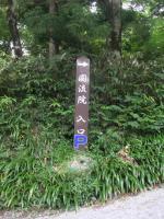 2010夏 大山旅行 147