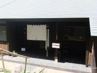 2010夏 大山旅行 190
