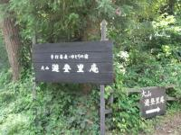 2010夏 大山旅行 192