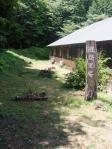 2010夏 大山旅行 191