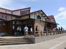 2010夏 大山旅行 202