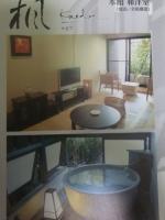 2010夏 大山旅行 002