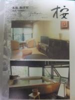 2010夏 大山旅行 006