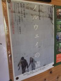 9月4日砥峰高原 006