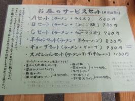 DSCF4200_20101219151443.jpg