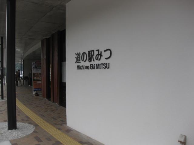 IMG_2203.jpg