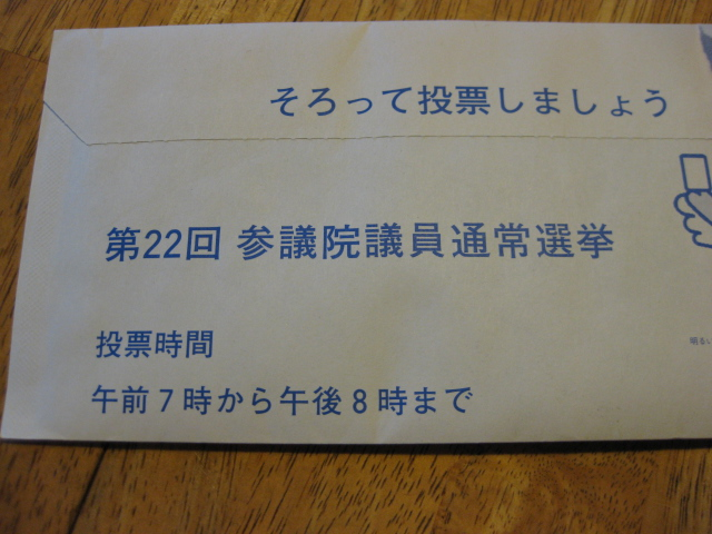 IMG_4291.jpg