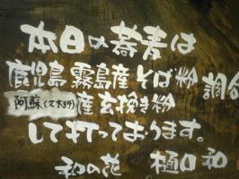 P1002044_20110126221400.jpg