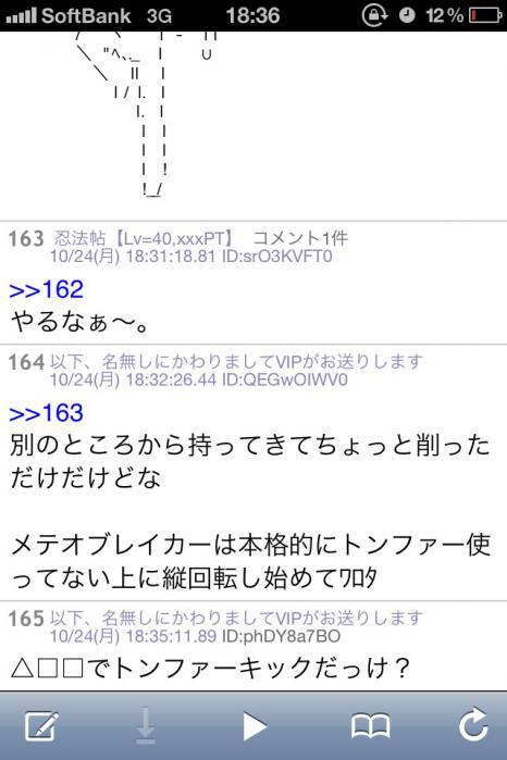 azuYm_CABQw.jpg