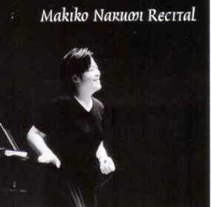 Makiko Narumi Recital