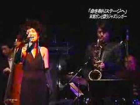 Miyuki Ishino