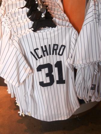Yankees 17