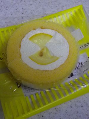 プレミアムロールケーキ レモン