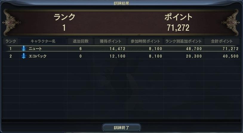 3peru2.jpg