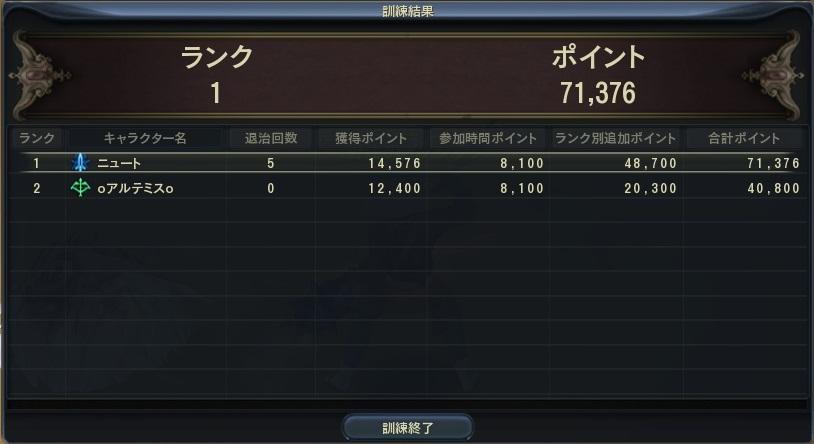 3peru5.jpg