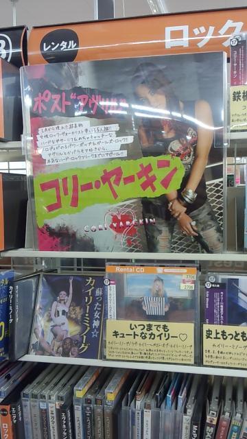 koriyaki_conver.jpg
