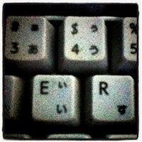 パソコンのキーボード顕微鏡写真ふう