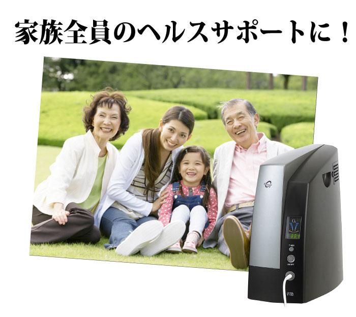 家族全員のヘルスサポートに!高濃度酸素発生器 オーツーパラダイス VIGO-VSA-C-2LK