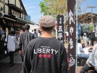 Libertyちゃっかり宣伝
