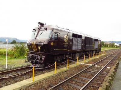 ななつ星ディーゼル機関車DF200-7000号機