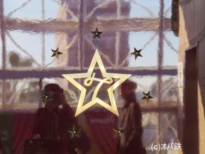 ななつ星ロゴ