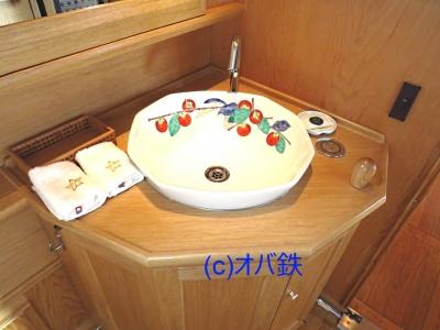 ななつ星洗面鉢