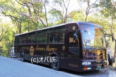 ななつ星専用バス