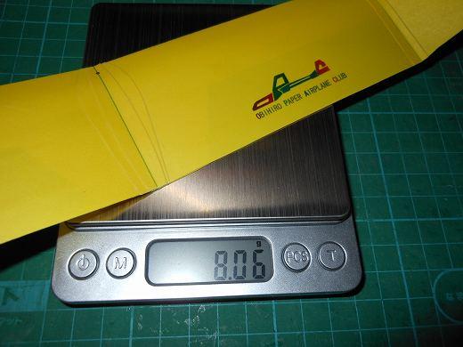 DSCN6450.jpg