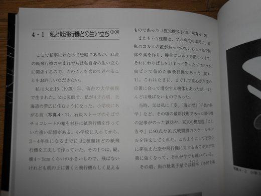 DSCN7446.jpg