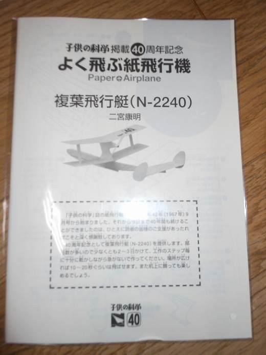 DSCN7620.jpg