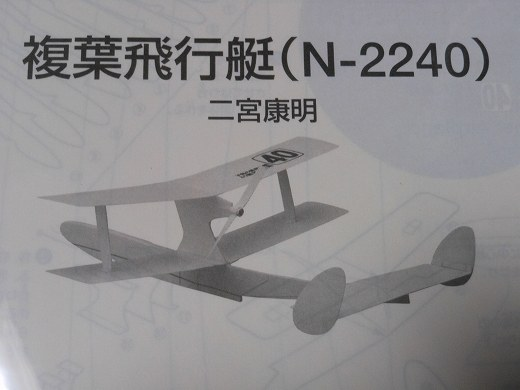 DSCN7623.jpg