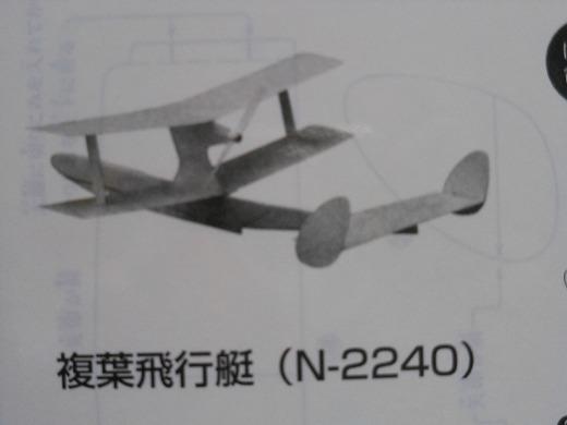 DSCN7624.jpg