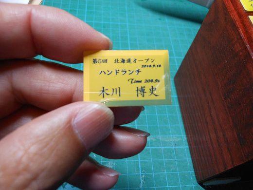 DSCN7853.jpg