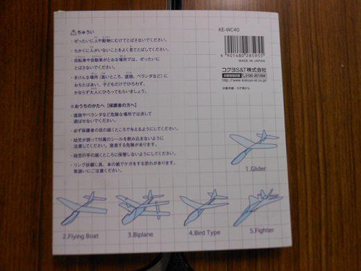 DSCN8213_201412202219334ec.jpg