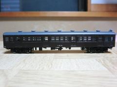 927s-020.jpg